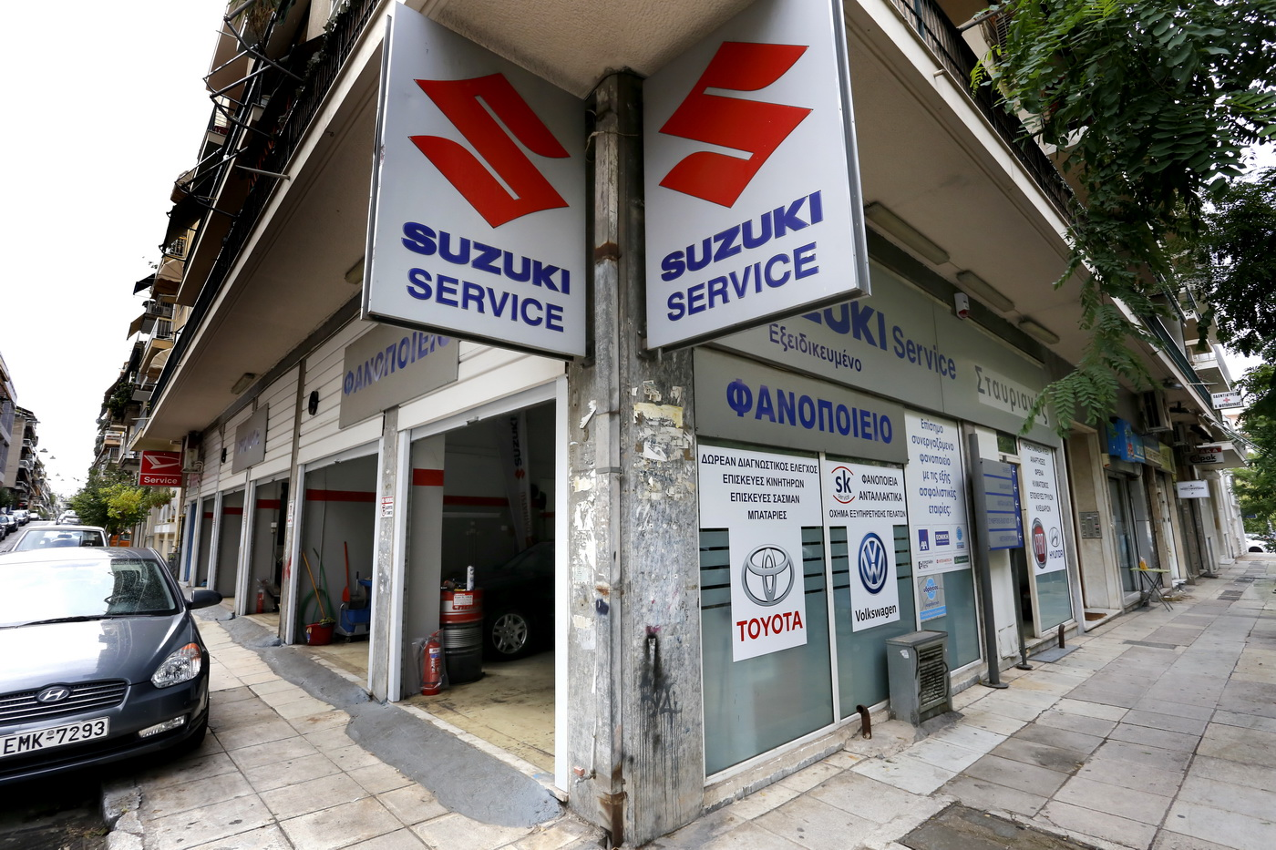 SK Service - Εξειδίκευση